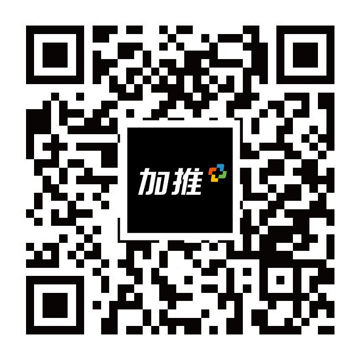 官(guan)方微信