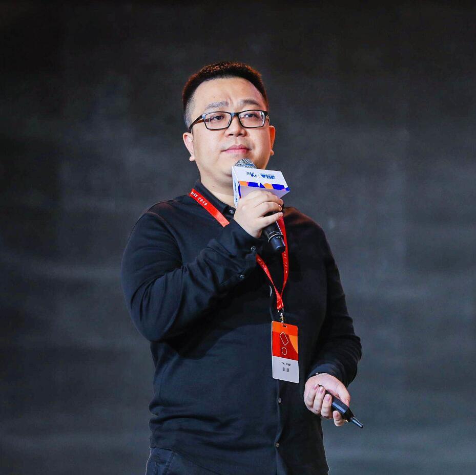 加推科技CEO彭超:2019开启中国TO B元年 36氪 WISE 2018.jpg