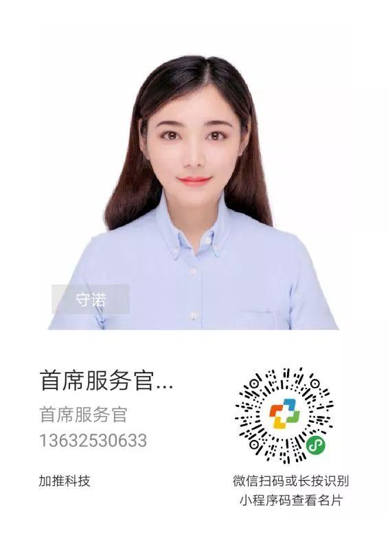 微信图片_20181025110820.jpg