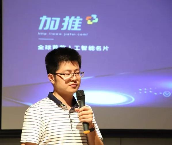 腾讯广告服务商,腾讯系加推名片河南地区城市负责人刘一生先生.png