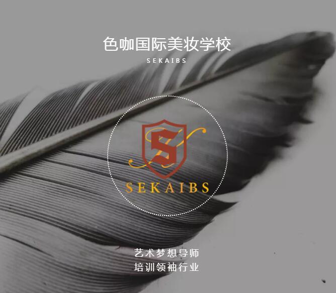 他们都在用加推,杭州色咖国际美妆学校.jpg